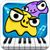 Piano Dust Buster 2 - best introduction app for piano